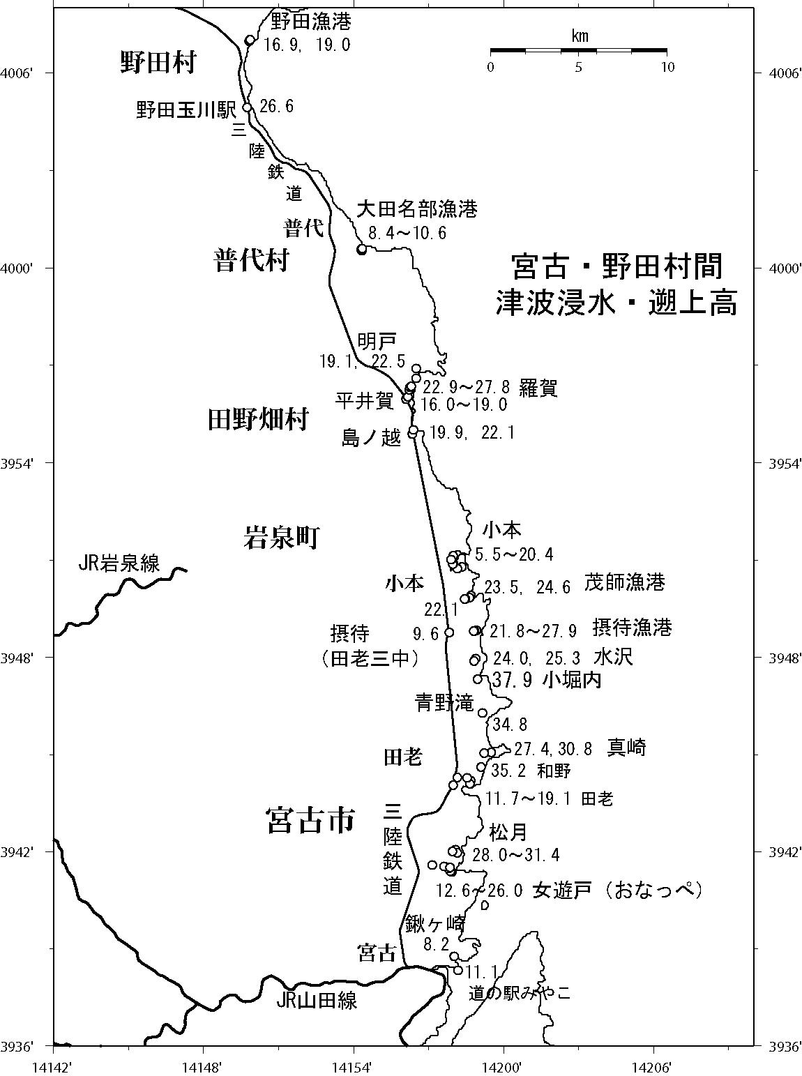 三陸北部津波高_都司.jpg