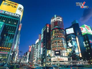 tokyo_small.jpg