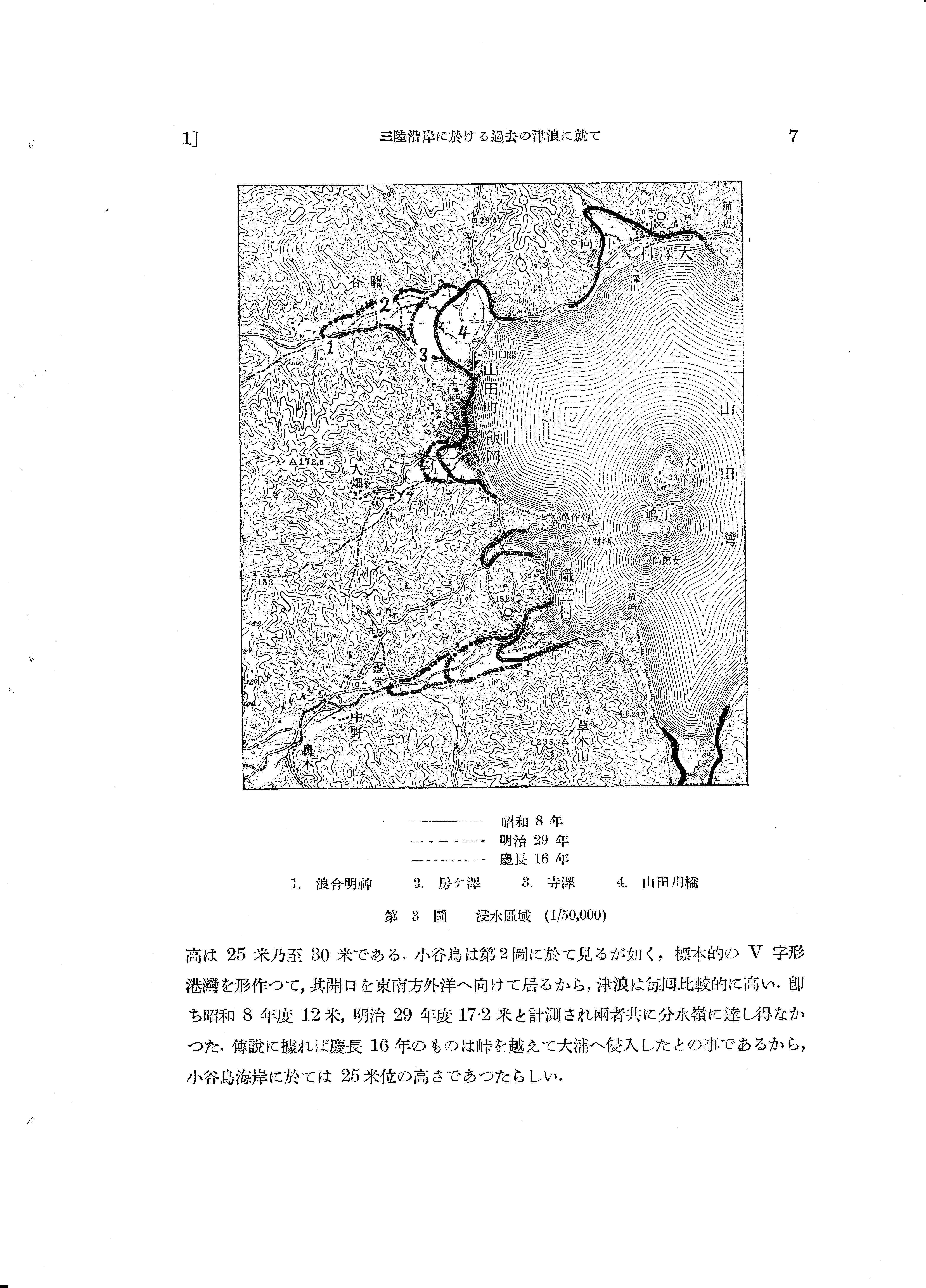 霊堂_過去地図.jpg